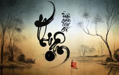 Nhà thơ Trần Quang Quý: Thơ ca và nỗi ám ảnh đất đai