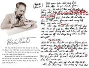 """""""Muôn vàn tình thương yêu"""": Chương trình nghệ thuật đặc sắc kỷ niệm 50 năm thực hiện Di chúc của Bác"""