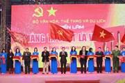 """""""Đảng ta thật là vĩ đại"""": Triển lãm chào mừng Đại hội lần thứ XIII của Đảng"""