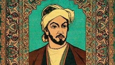 Imadaddin Nasimi  - Người nổi loạn vĩ đại của dân tộc Azerbaijan