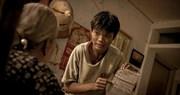 """""""Ròm"""": Bộ phim đoạt giải phim hay nhất tại LHP Quốc tế Busan lần thứ 22"""