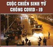 Việt Nam - Cuộc chiến sinh tử chống Covid - 19