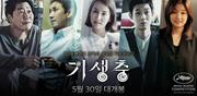 """Phim """"Ký sinh trùng"""":  Sự hấp dẫn của điện ảnh Hàn Quốc"""