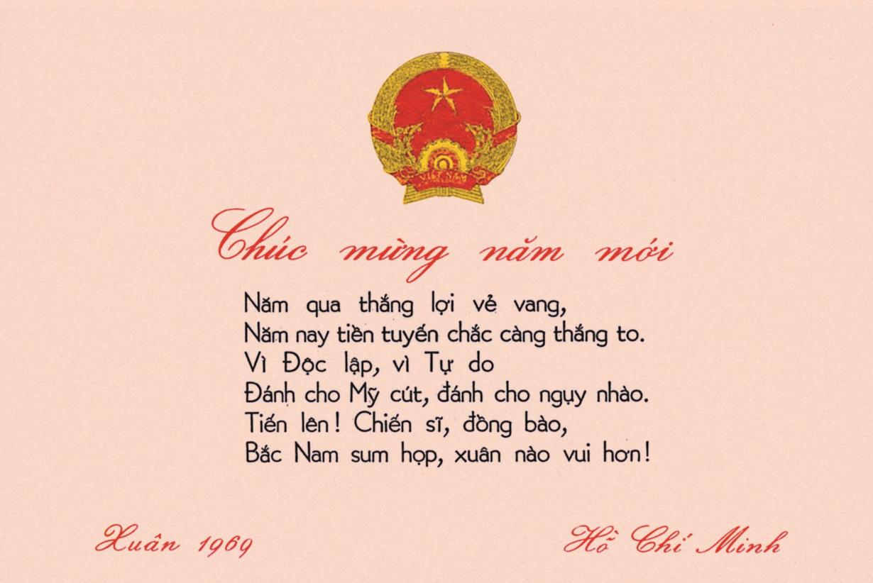 """Từ bài thơ chúc Tết năm 1969 của Bác Hồ đến bài hát  """"Tiến lên chiến sĩ đồng bào"""""""